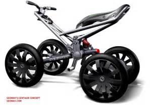 セグウェイ:セグウェイの新作「Concept Centaur」 - GIGAZINE : 未来の乗り物?世界 ...