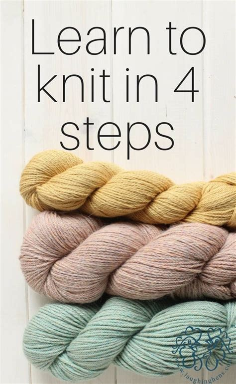 learn how to knit learn how to knit