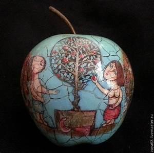Адам яблоко лечение