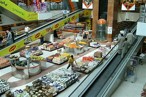 Al-Jahra, Fahaheel:Kuwait:World Travel Gallery