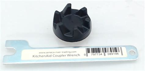 microwave gas range 9704230ws kitchenaid blender rubber coupler clutch