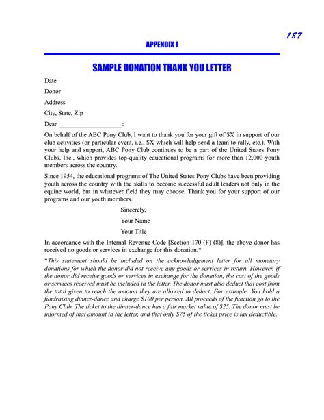 sample donation   request letter sample picture