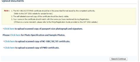 cat  application form details