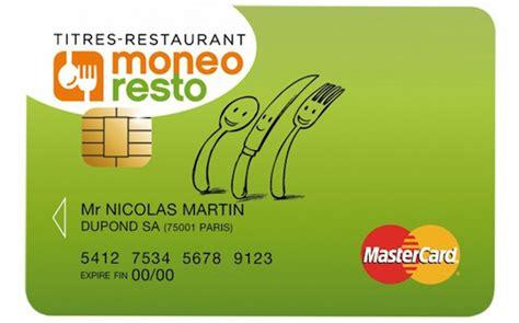 Carte Titre Restaurant Obligatoire by Les Tickets Restaurant 2 0 Du Format Papier 224 La Carte 224