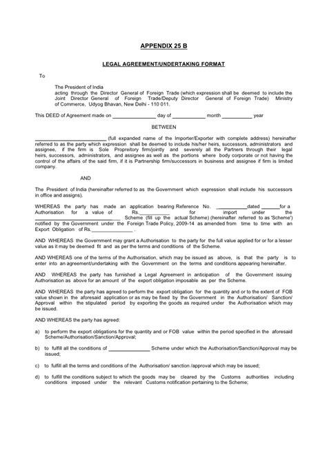 legal agreementundertaking format