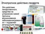 Лекарства от высокого давления при сердечной недостаточности