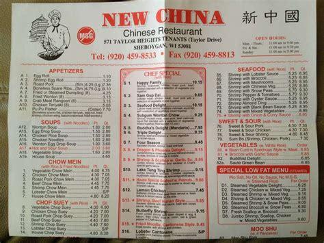 Chinese Food Sheboygan Food