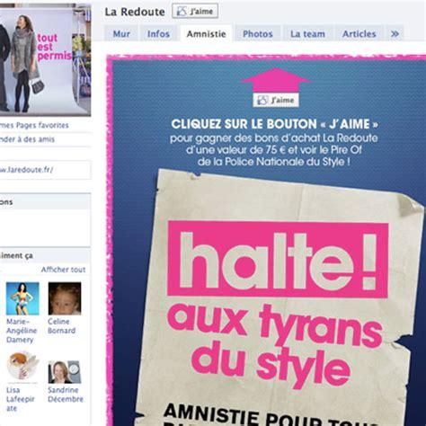 la redoute si鑒e social présentation des pages de 18 marques françaises emarketinglicious
