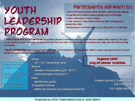 mim toastmasters club  johor bahru youth leadership program