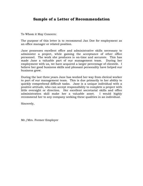 Reference Letter Of Recommendation Sample | Sample Manager
