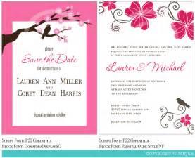 wedding invitations templates lovely wedding invitation template ipunya