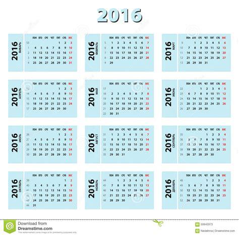 calendario ruso azul ilustracion del vector imagen