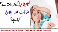 Typhoid fever | Symptoms | Treatment | Causes | Bukhar ka ...