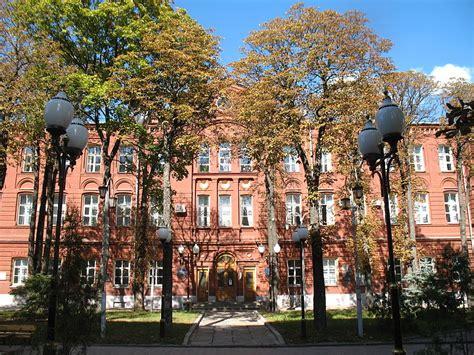 Kharkiv Mathematical School images