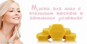 Главный компонент в кремах от морщин