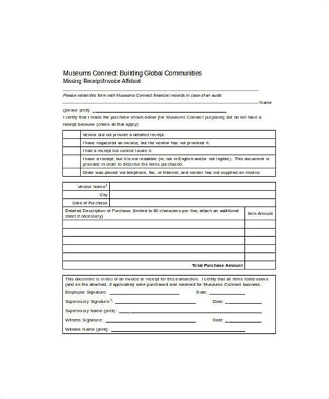 sample receipt forms