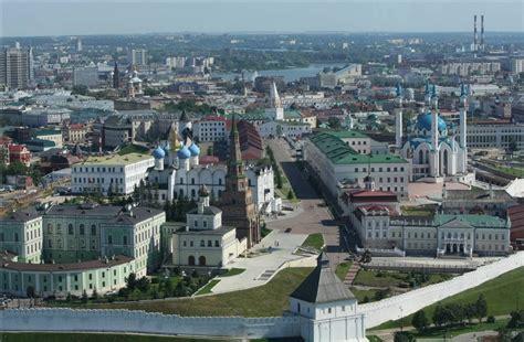 tatarstan  territoire dynamique russie urbanplanet