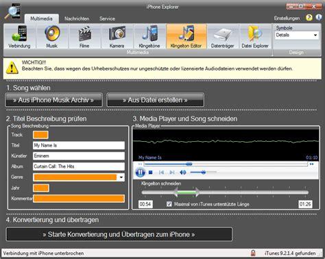 explorer for iphone iexplorer для windows iphone explorer pc version