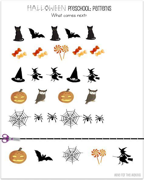 week preschool printables mine for 518 | halloween patterns