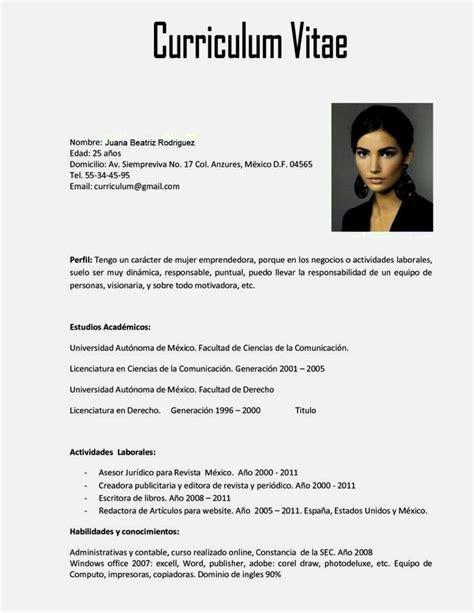 curriculum template espanol curriculum vitae template en espanol resume cover letter