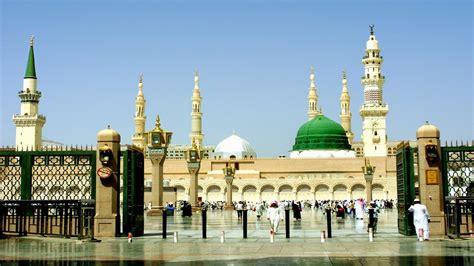 mera haram madina hai ahle sunnatul jamaat