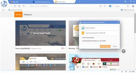 uc browser picks up a small update on windows