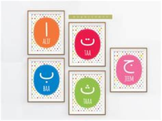 urdu qaida images alphabet activities app store