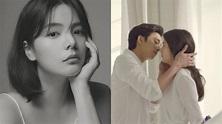 26歲韓國女星宋柔靜身亡 曾拍《學校2017》兼與孔劉拍過廣告 香港01 即時娛樂