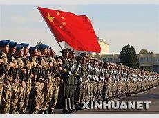 中国军队_好搜百科