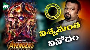 Kathi Mahesh Exclusive Review On Avengers Infinity War | # ...