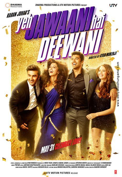 yeh jawaani hai deewani  reviews release date