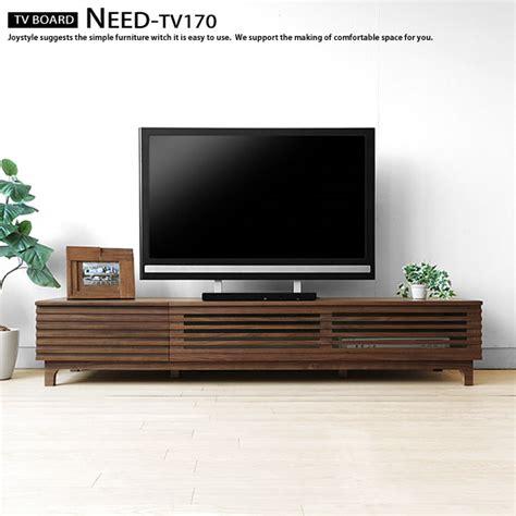 Tv Board Modern by Joystyle Interior Cool Tv Board Low Board Need Tv170