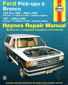 Ford Pick Ups Bronco 1980 1996 Haynes Service Repair