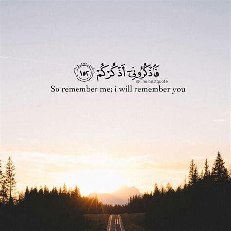 quote quran aesthetic