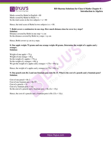 classnotes class  maths notes  fbise notes solved