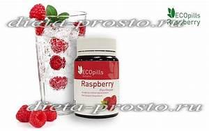 Ecopills raspberry аналог