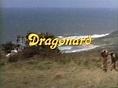 Dragonard (1987) Oliver Reed, Eartha Kitt, Annabel Schofield