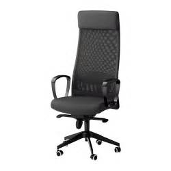 markus swivel chair vissle dark gray ikea