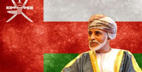 sultans birthday oman office holidays