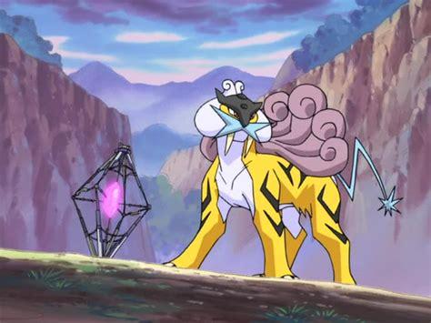 Raikou (the Legend Of Thunder!)