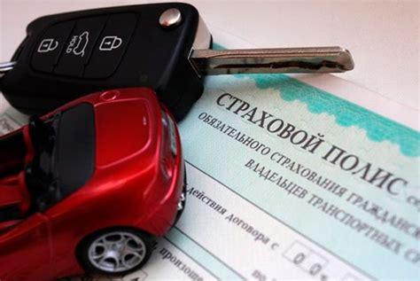 Где сделать страховой медицинский полис в москве иностранному гражданину