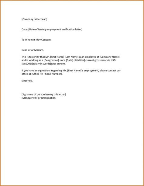 employee income verification letter  employed template