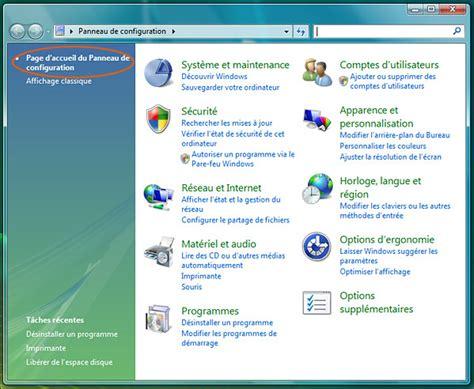 le bureau d 騁ude panneau de configuration java réseaux forums zebulon fr