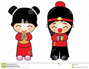 Chinese New Year Girl And Boy Stock Images - Image: 28867374