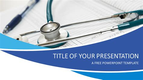 Medicine Powerpoint Templates Free Download