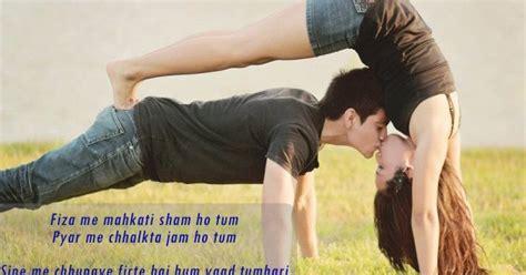 romantic lovely shayari  hindi avanvu