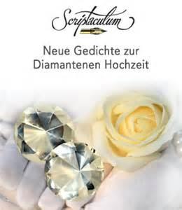 sprüche diamantene hochzeit scriptaculum