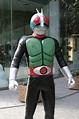 Kamen Rider - Wikipedia