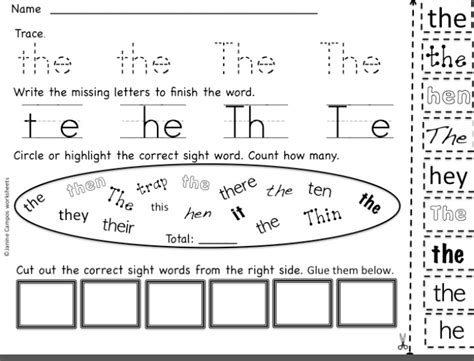 sight word worksheet new 844 sight word cut and paste