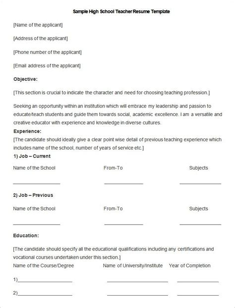 Primary School Resume by Primary School Resume Best Resume Collection